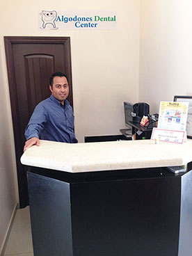 Reception - Algodones Dental Center